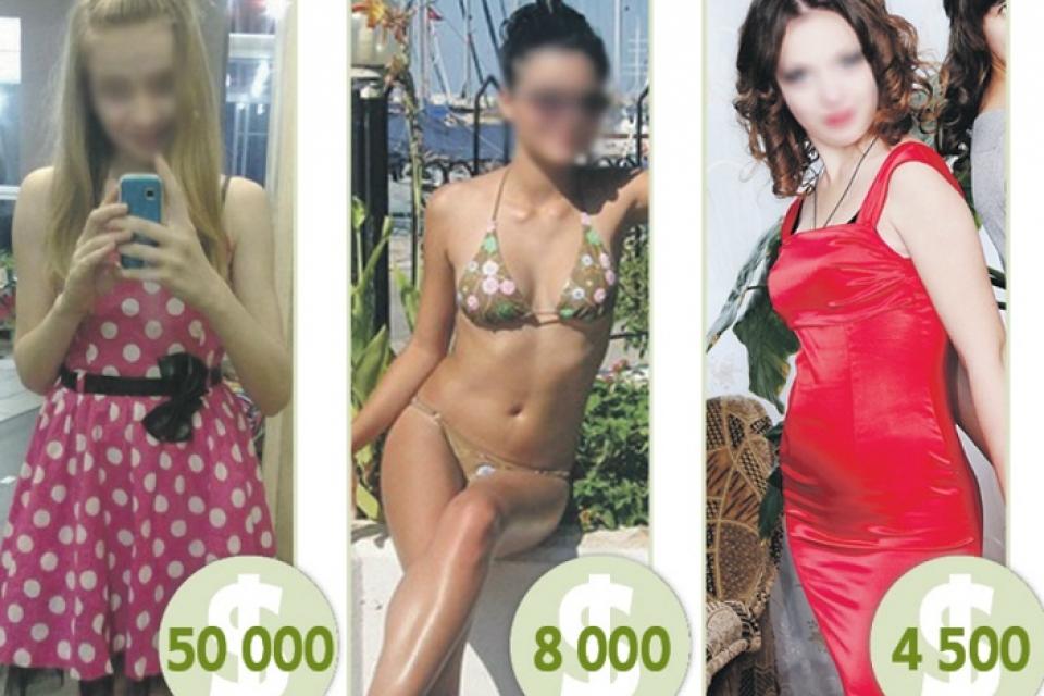 Лишение девственности девочек онлайн видео фото 248-26