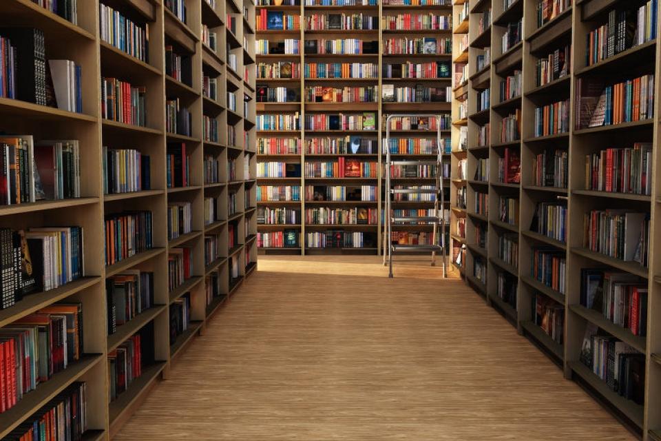 Библиотеки.