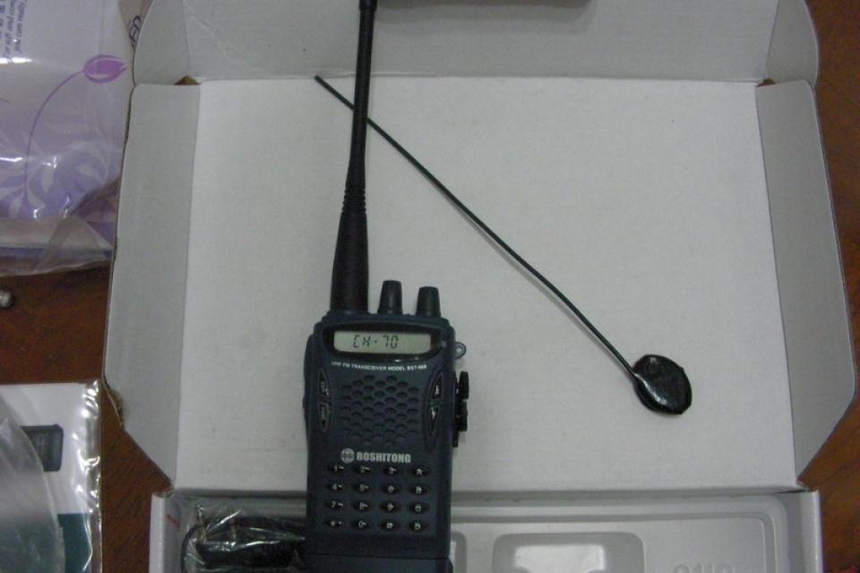 вычислить прослушку в офисе при помощи телефона руб