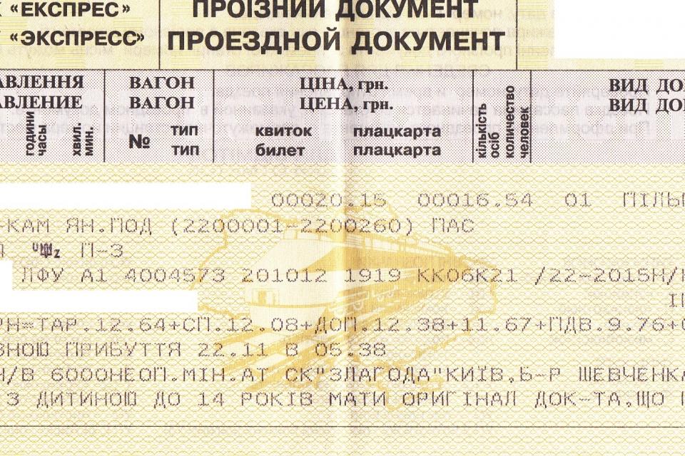Заказать автобус в аренду в москве