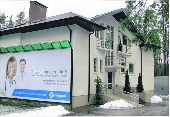 Детская поликлиника челябинск ленинский
