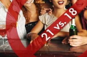 Коап состояние алкогольного опьянения