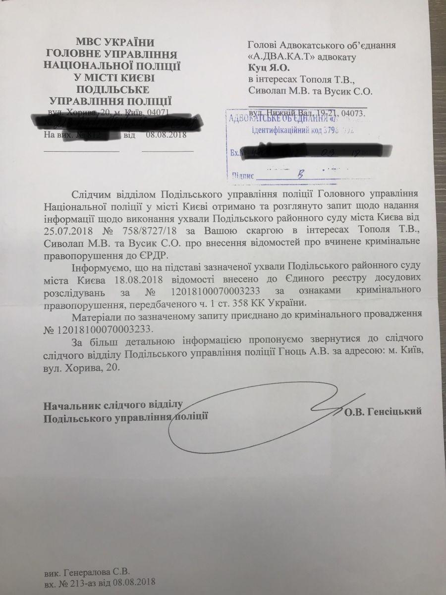 Патент на работу в суд иностранный гражданин без регистрации ответственность