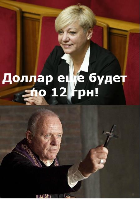 Порошенко и Яценюк проведут заседание Кабмина по повышению всех соцстандартов, списанию госдолга и возврату денег Януковича - Цензор.НЕТ 5324