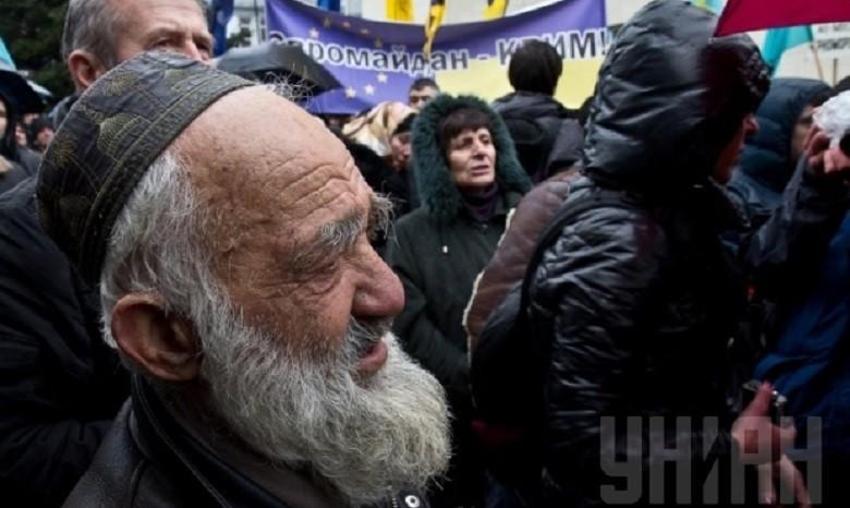 знакомства мужчины крымские татары