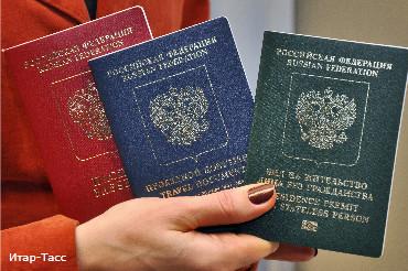 Крымчане должны будут сообщать в ФМС о втором гражданстве