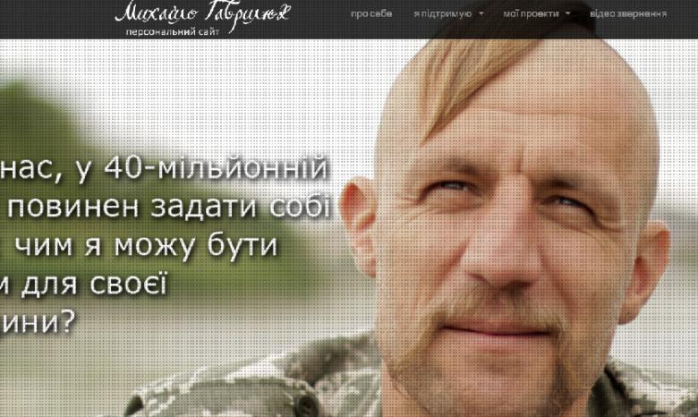 Глава райгосадминистрации задержан на взятке в 700 тыс. грн, - Аваков - Цензор.НЕТ 4802