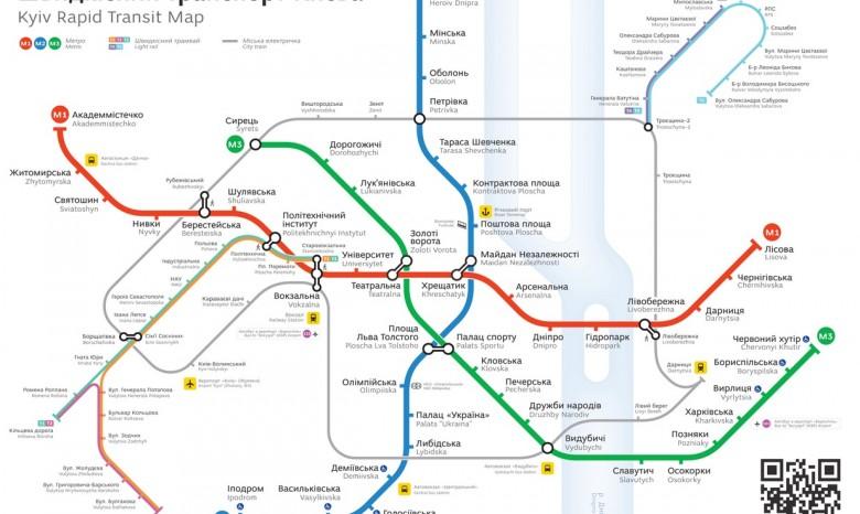появится новая схема метро