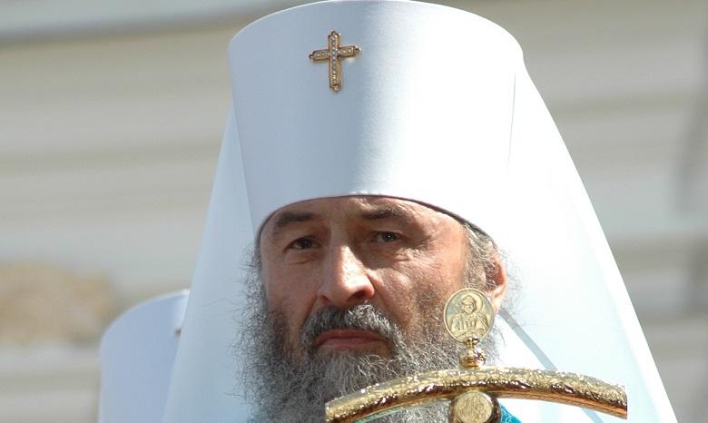 ВУПЦ два новых митрополита идва архиепископа
