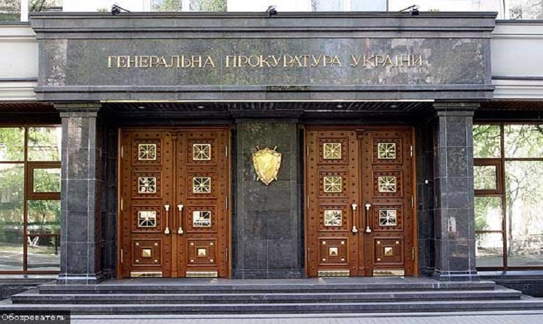 ГПУ: Латвия готова обсудить возврат конфискованных 50 млн. евро