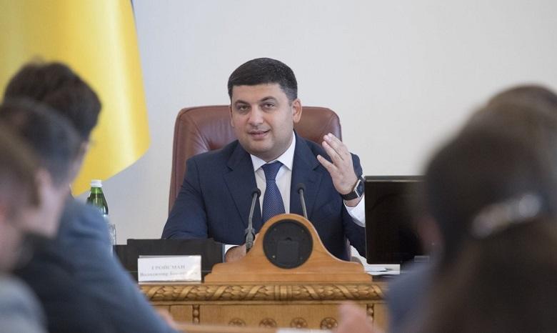 Владимир Гройсман намерен сформировать набсовет «Укрзалізниці» изнезависимых специалистов