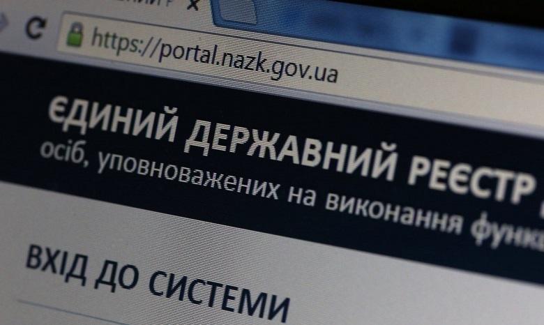 НАБУ возбудило первые уголовные дела после проверок е-деклараций