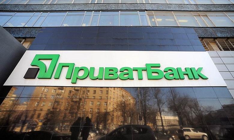 Специалист: Еврооблигации одного избанков резко упали вцене