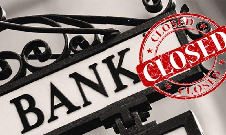 Стало известно, сколько работающих банков осталось вУкраинском государстве