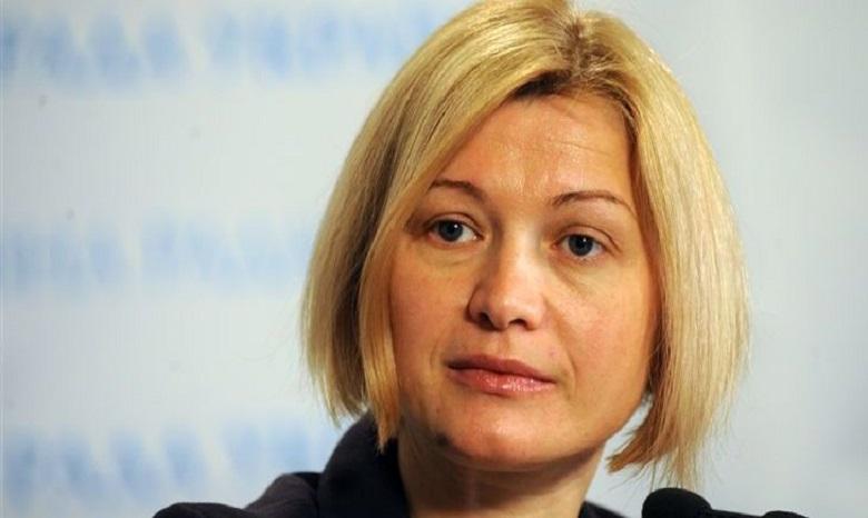 Украина готова передать боевикам 15 человек— Геращенко