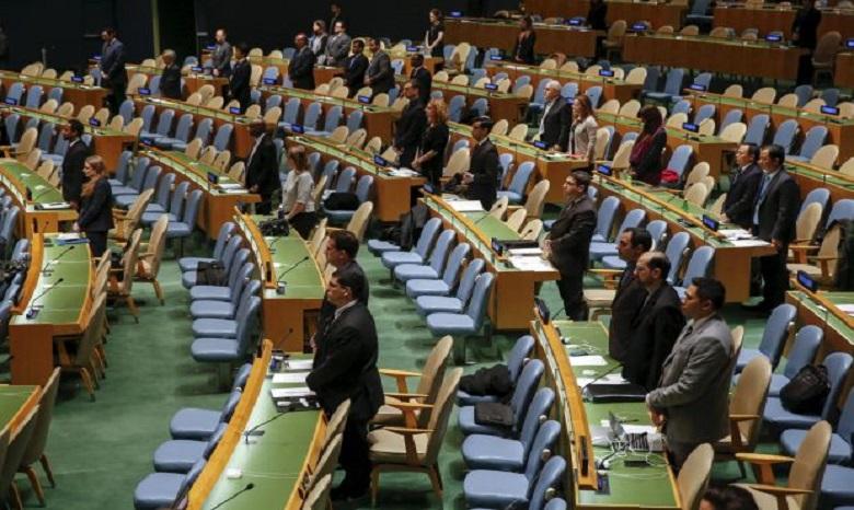 Генассамблея ООН признала Российскую Федерацию государством-оккупантом вКрыму
