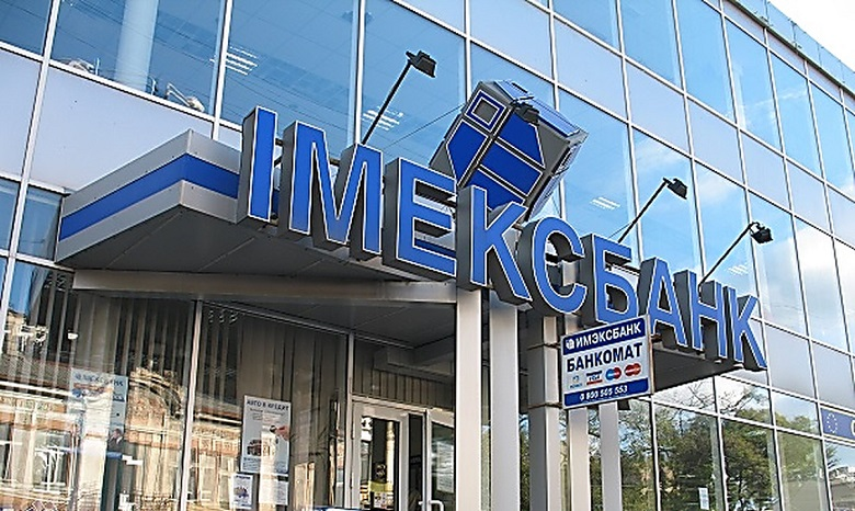 Экс-руководителя Имэксбанка подозревают врасхищении банковских средств