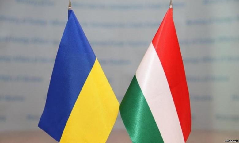 Брутальная атака: вВенгрии обвинили Украинское государство внападении нанацменьшинства