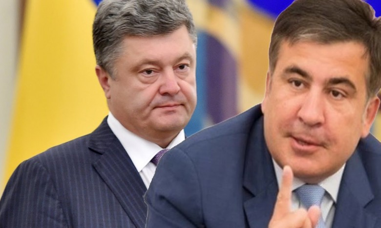 Саакашвили сказал, какую должность хотелбы занять вУкраинском государстве