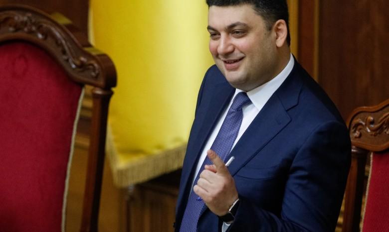 Гройсман заявил что Украина может потреблять еще меньше газа
