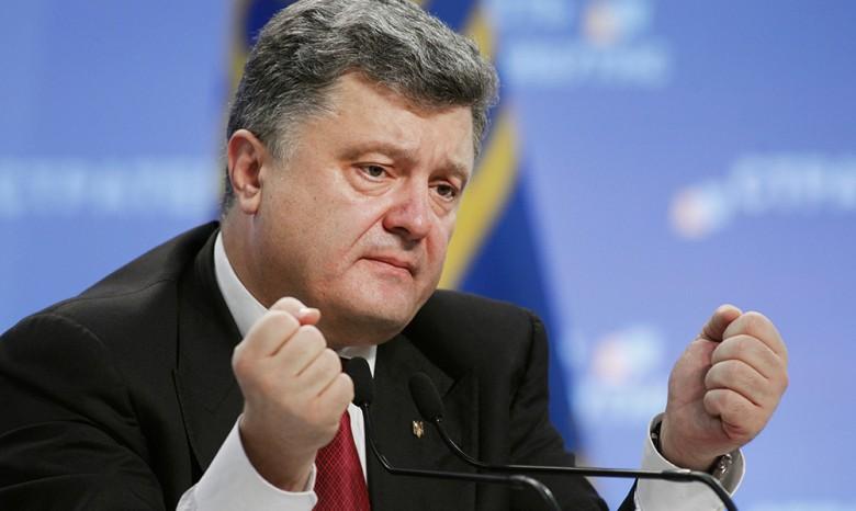 Порошенко просит ЕС дать Украине оружие