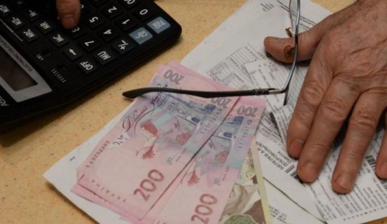 В Украине запускается реестр получателей субсидий
