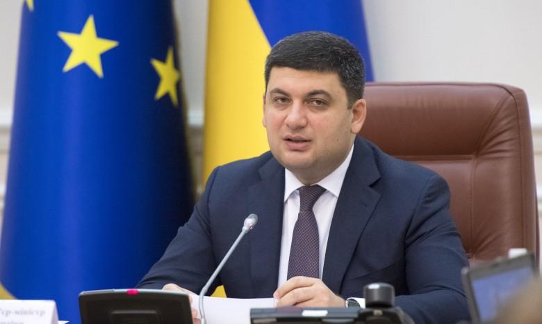 Для финансового сотрудничества нам уже ненужна РФ — Кабмин Украины