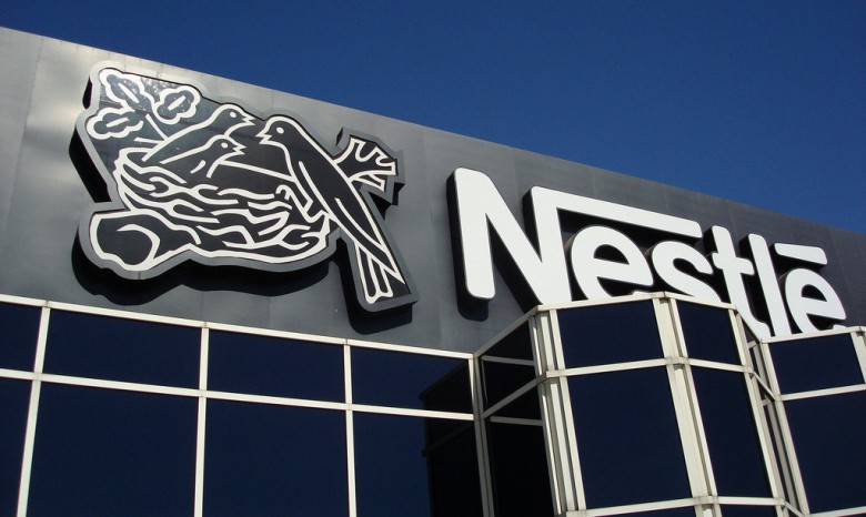 Nestlé планирует инвестировать вХарьковскую область около 700 млн. грн.