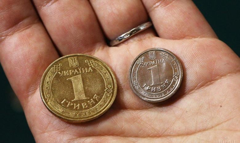Вгосударстве Украина выдумали новые монеты
