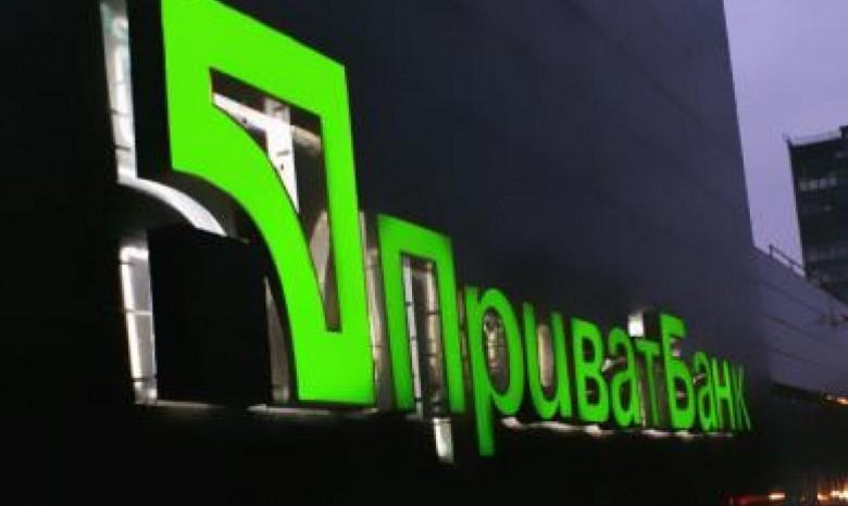 Приватбанк списал 6 миллиардов «безнадежных» кредитов Коломойского