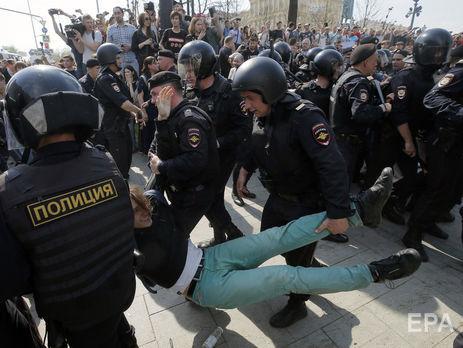 ЕСосудил реакцию властей РФ насубботние акции протеста