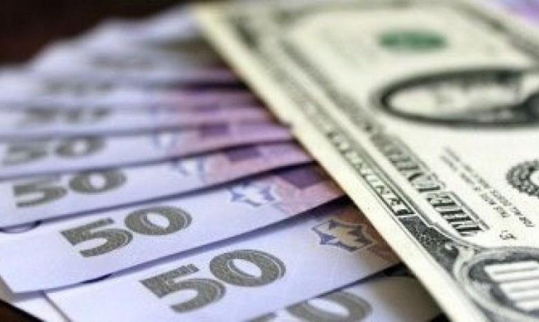 Украинцам разрешили покупать валюту онлайн
