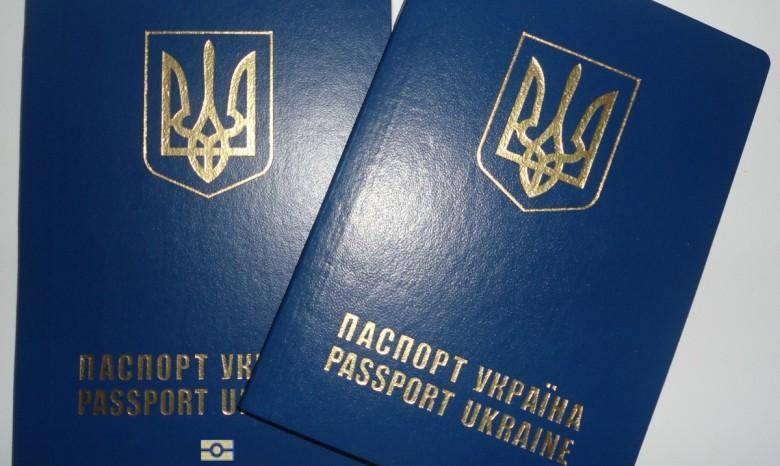 Получить срочно загранпаспорт в красноярске